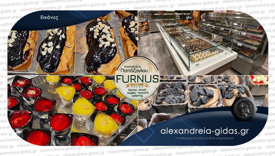 FURNUS ΠΑΠΑΖΟΓΛΟΥ στην Αλεξάνδρεια: Ποιότητα, εμπειρία και γεύσεις που δεν θα βρεις αλλού!