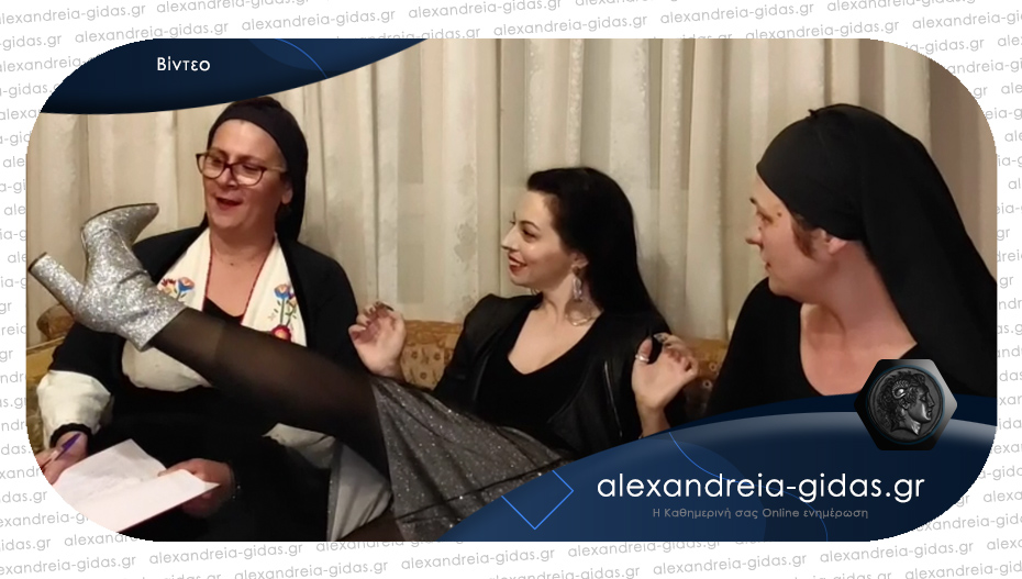 H Γιορτή της Γυναίκας σε πρώτο πλάνο στο νέο επεισόδιο της Λισσάβως!