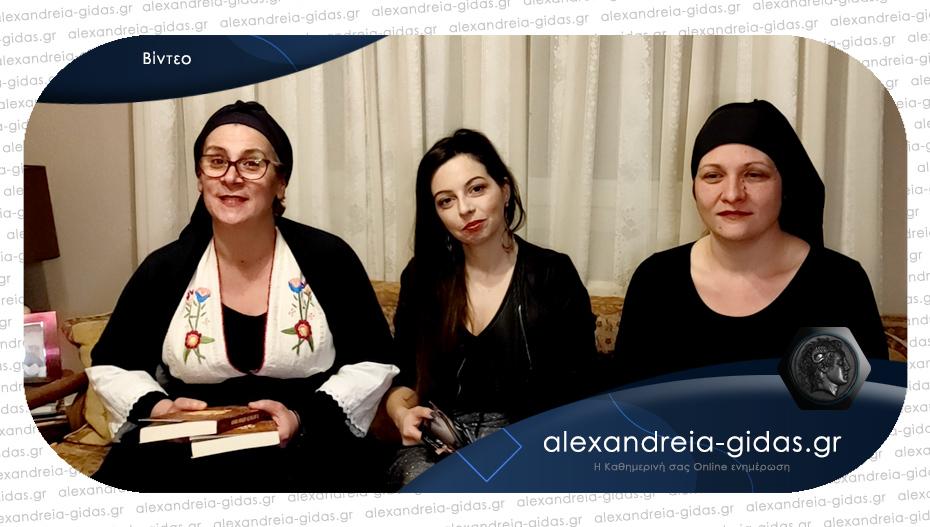 4 δώρα για τις γυναίκες χαρίζουν η Λισσάβω, η Πάττυ και η Άρτεμις!