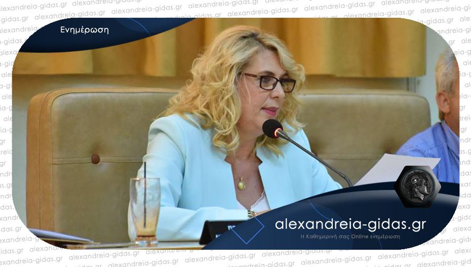 Μήνυμα της Όλγας Μοσχοπούλου για την Παγκόσμια Ημέρα της Γυναίκας