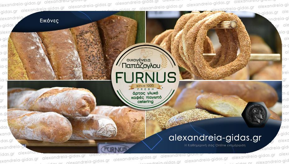 Νέες γεύσεις, νέα προϊόντα, η ίδια γνωστή ποιότητα από την επιχείρηση FURNUS ΠΑΠΑΖΟΓΛΟΥ!