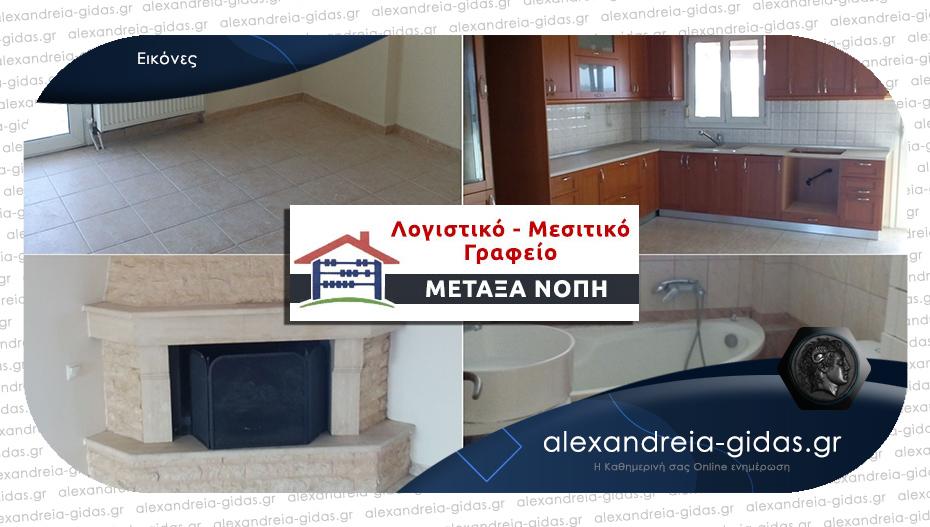 ΠΩΛΕΙΤΑΙ διαμέρισμα στην Αλεξάνδρεια – 98 τ.μ. με τρία δωμάτια
