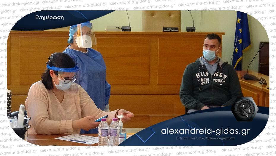 Rapid test έγιναν σήμερα Πέμπτη στην Αλεξάνδρεια – δείτε τα αποτελέσματα