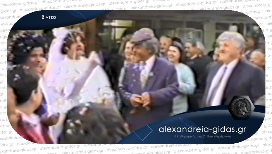 Καθαρά Δευτέρα από το 1995: Αποκριάτικος γάμος στο Νησέλι!