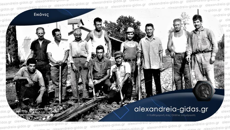 Νέο βιβλίο θα εκδοθεί για την ιστορία του Σιδηροδρομικού Σταθμού Γιδά – Αλεξάνδρειας!