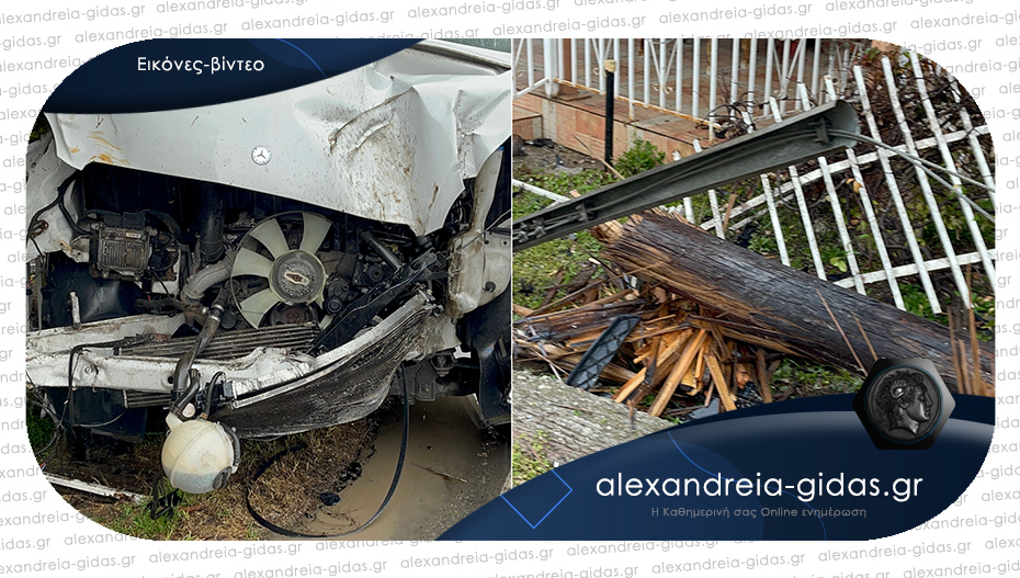 Τροχαίο ατύχημα στο Νησέλι: Κλουβάκι παρέσυρε κολόνα της ΔΕΗ και είσοδο μονοκατοικίας