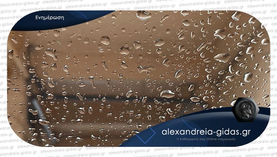 Αλλάζει πάλι ο καιρός:  Έρχονται βροχές και καταιγίδες από το Σάββατο
