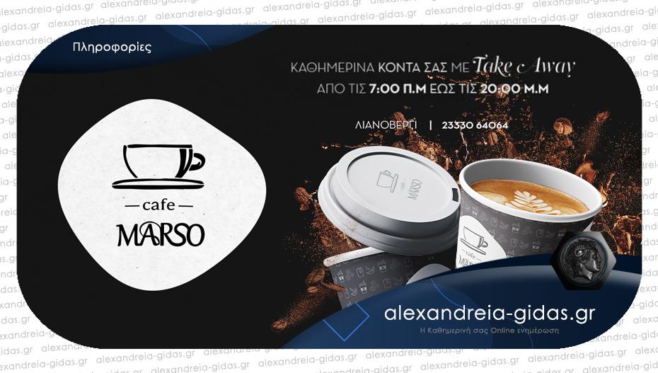 Ποιοτικός καφές και άμεση εξυπηρέτηση καθημερινά από το MARSO – Τake Away έως τις 8 το βράδυ!