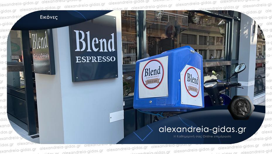 Θέση εργασίας στο BLEND στην Αλεξάνδρεια – ζητείται άτομο για delivery