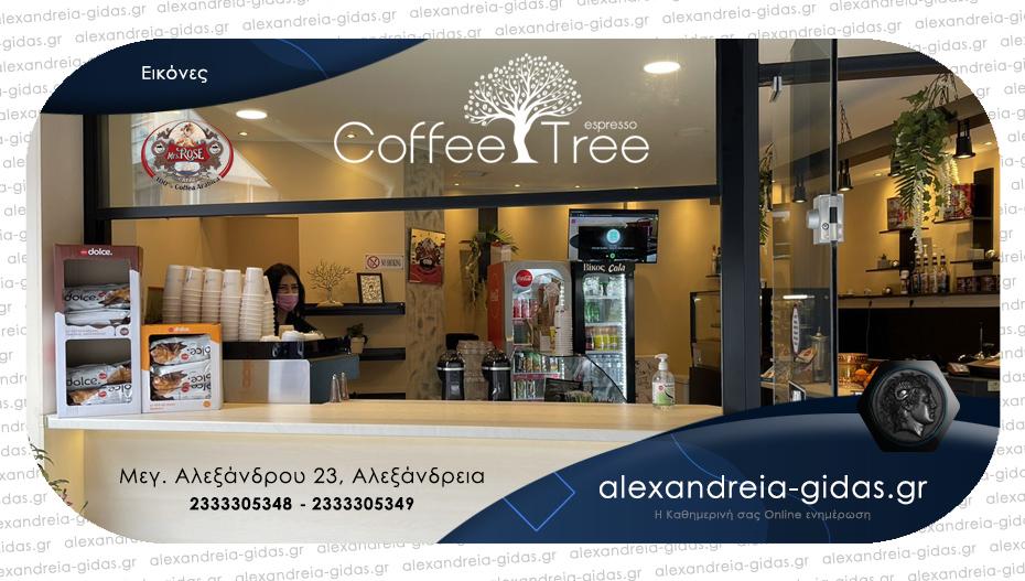 Γευστικές προτάσεις καθημερινά από το COFFEE TREE – δείτε το φυλλάδιο!