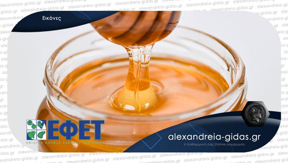 Αυτό το μέλι μην το φάτε – το ανακάλεσε ο ΕΦΕΤ!