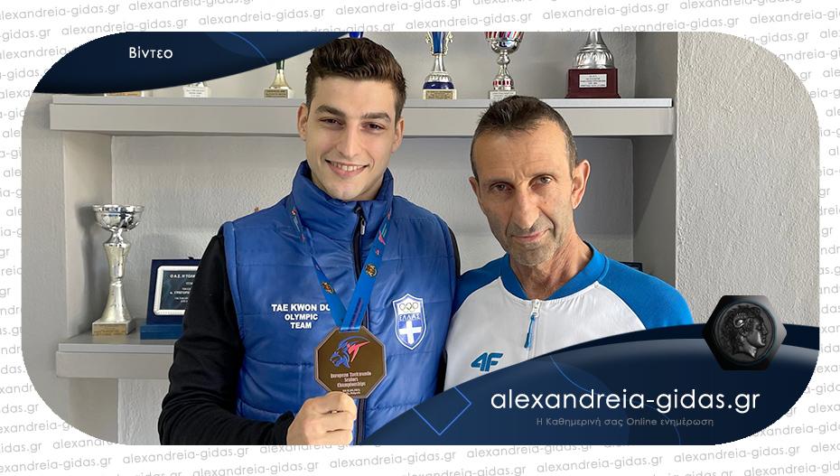 Στον δρόμο για το Τόκιο: Που αφιέρωσαν το μετάλλιο ο Κωνσταντίνος και ο Γρηγόρης Χαμαλίδης!