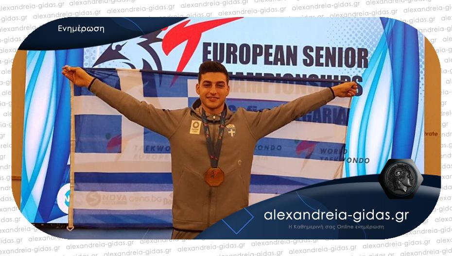 Μόνο περηφάνια! Ευρωπαϊκό μετάλλιο για τον Κωνσταντίνο Χαμαλίδη!