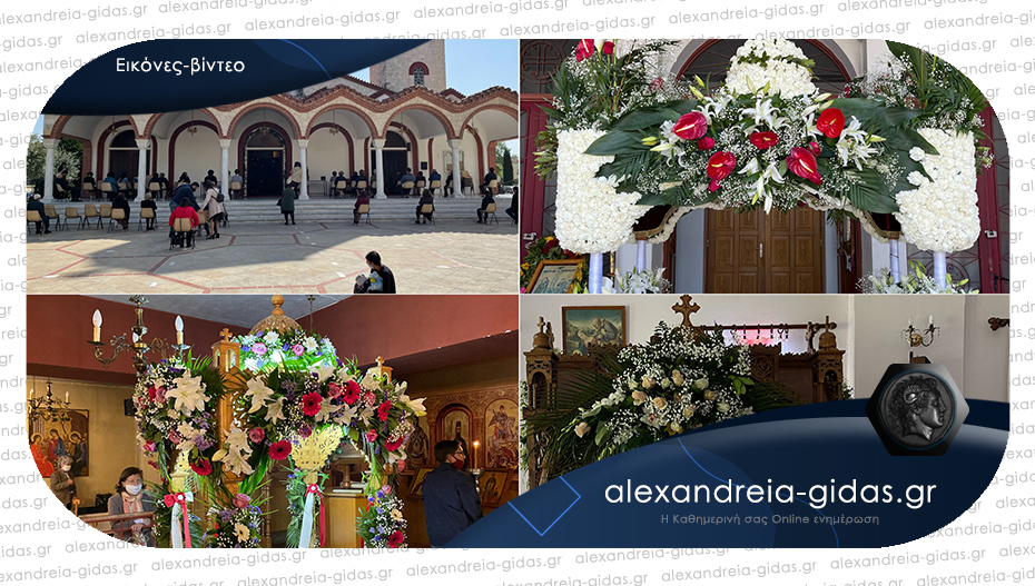 Μ. Παρασκευή στις εκκλησίες της Αλεξάνδρειας: Δείτε πως στολίστηκαν οι επιτάφιοι