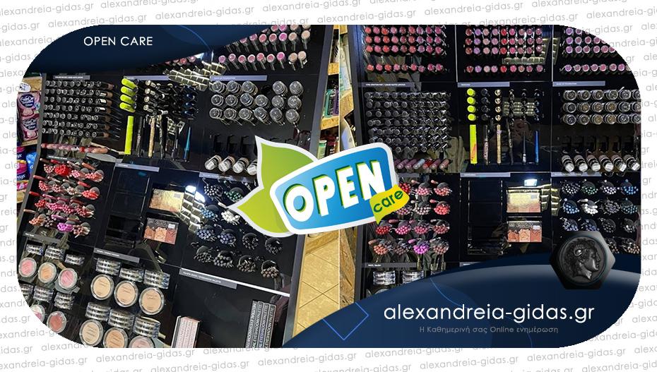 OPEN CARE στην Αλεξάνδρεια: Προϊόντα ομορφιάς για κάθε γυναίκα με την εταιρία «Beauty line cosmetics» !
