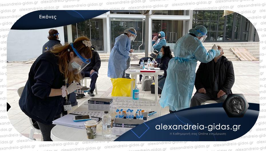 ΤΩΡΑ: Ξεκίνησαν τα rapid test στην Αλεξάνδρεια