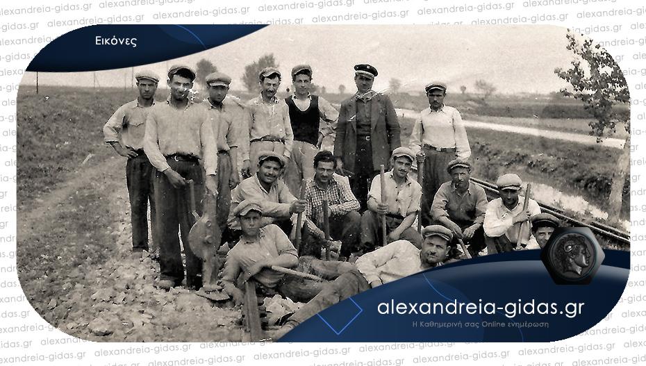 Βιβλίο για την ιστορία του Σιδηροδρομικού Σταθμού Γιδά – Αλεξάνδρειας