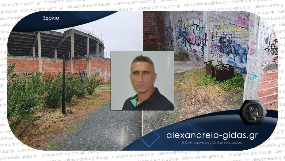 Θέμης Σιδηρόπουλος: Εικόνες εγκατάλειψης στο Πνευματικό κέντρο και το Αμφιθέατρο