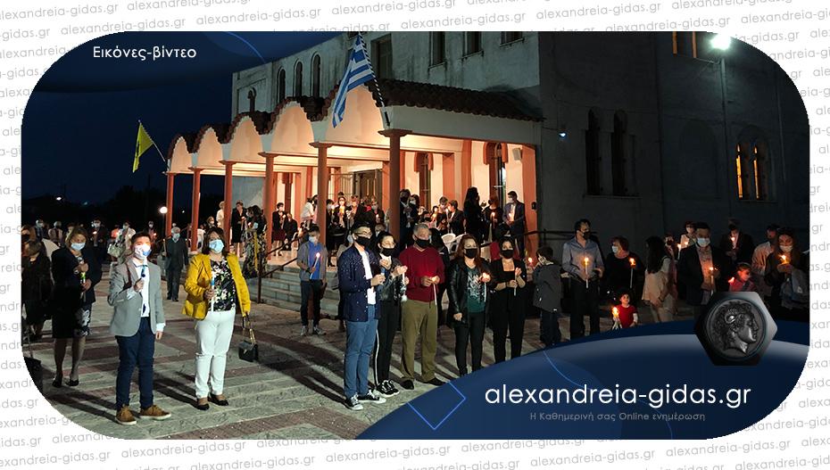 Η Ανάσταση στον Ι.Ν. Αγίας Παρασκευής στην Κορυφή του δήμου Αλεξάνδρειας