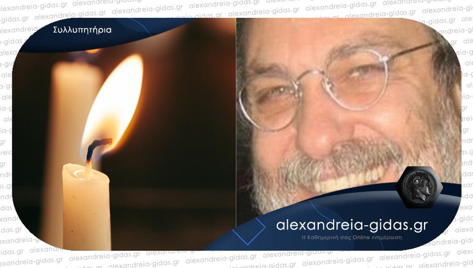 Πέθανε ο γνωστός αρχιτέκτονας Δημήτρης Τροχόπουλος