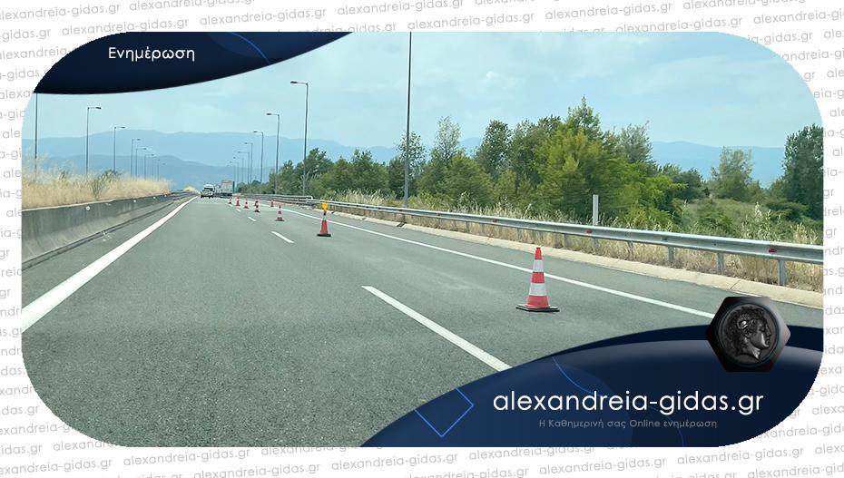 Κυκλοφοριακές ρυθμίσεις της αστυνομίας στην Εγνατία και στο τμήμα της Ημαθίας
