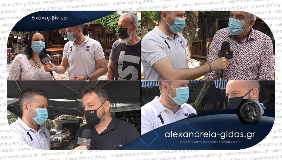 Άνοιξε η εστίαση στην Αλεξάνδρεια – ποια τα μέτρα, τι αναφέρουν οι καταστηματάρχες