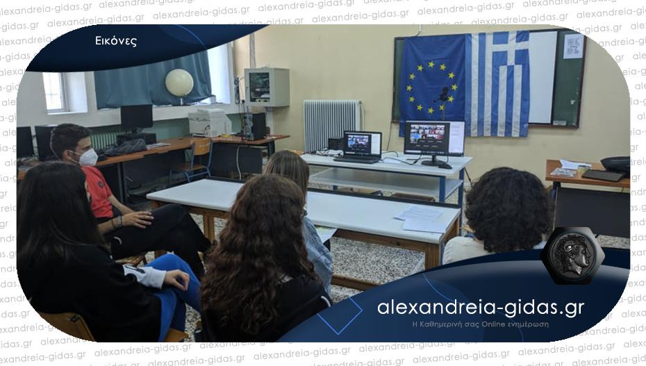 Πετυχημένη η συμμετοχή του ΓΕΛ Πλατέος – Κορυφής σε Μαθητικό Διαδικτυακό Συνέδριο!