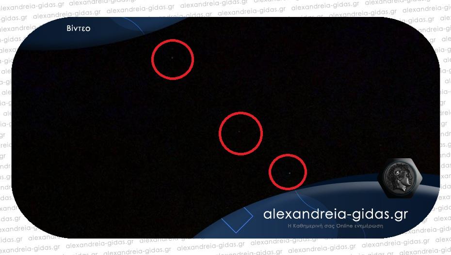 Ιπτάμενα αντικείμενα εμφανίστηκαν στον ουρανό της Αλεξάνδρειας