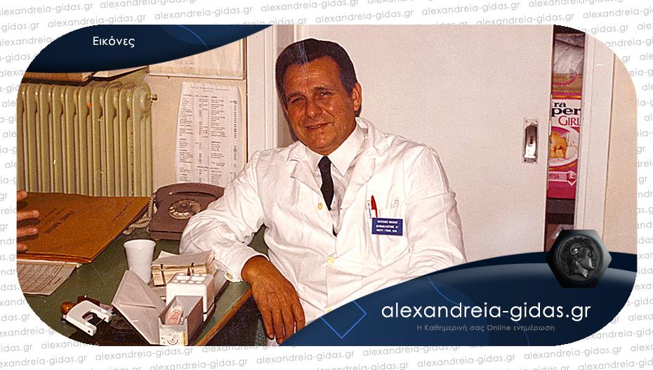 ΡΕΤΡΟ ΙΣΤΟΡΙΕΣ: Η κλινική ΜΗΤΕΡΑ του Νίκου Βουλτσινού που έγραψε τη δική της ιστορία!
