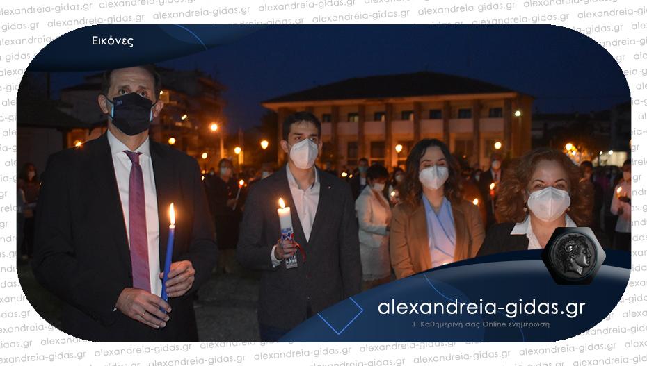 Ανάσταση οικογενειακώς στην Αλεξάνδρεια για τον Απόστολο..