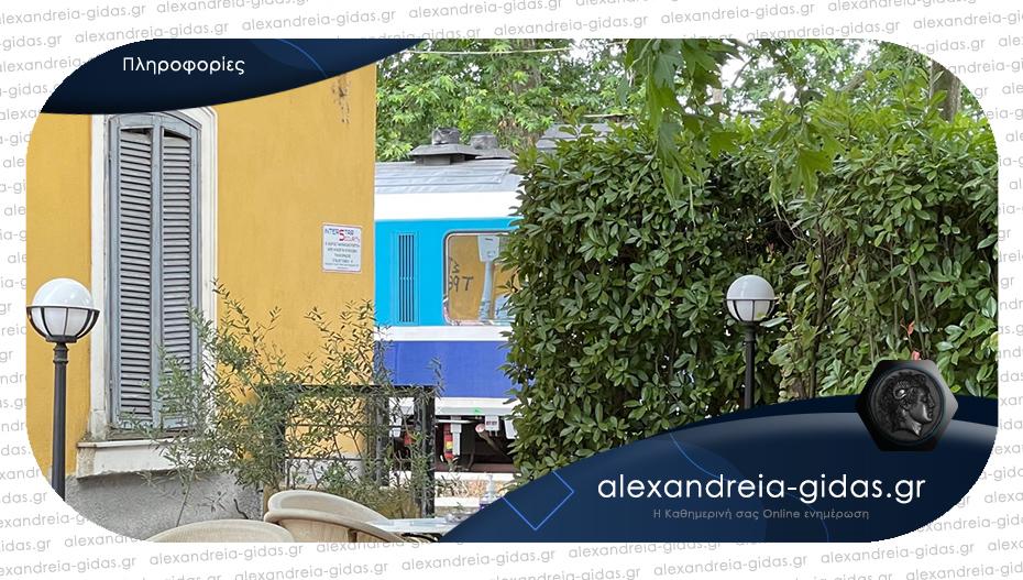 Μόνο ένα δρομολόγιο τρένου την ημέρα από Αλεξάνδρεια προς Θεσσαλονίκη
