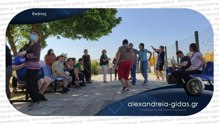 Τα Παιδιά της Άνοιξης φιλοξενήθηκαν στον χώρο του ΕΕΕΕΚ Αλεξάνδρειας