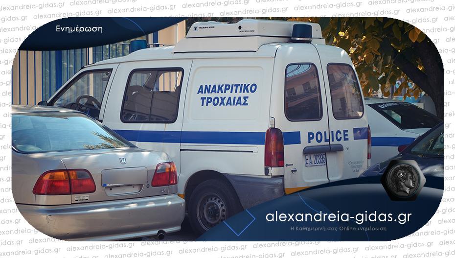1.501 τροχονομικές παραβάσεις σε 24 ώρες στην Κεντρική Μακεδονία