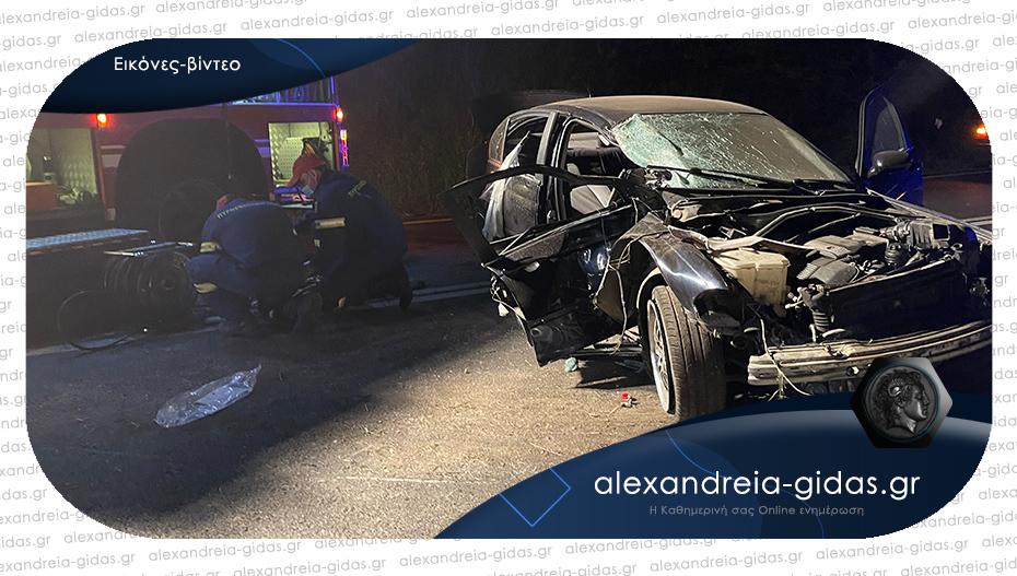 ΤΩΡΑ: Σοβαρό τροχαίο στον δήμο Αλεξάνδρειας