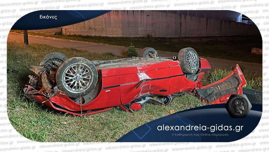 Τροχαίο στην Ημαθία: Αυτοκίνητο προσγειώθηκε ανάποδα σε χωράφι – άγιο είχε ο οδηγός