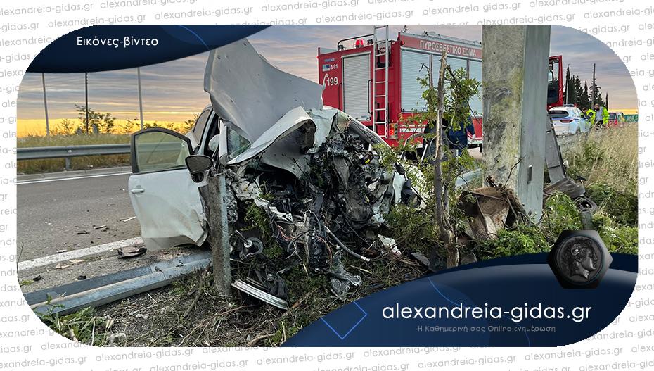 Τροχαίο δυστύχημα στον κόμβο Κλειδίου – νεκρός οδηγός Ι.Χ. αυτοκινήτου