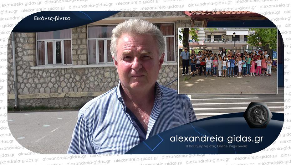 Αποφοίτησαν τα προσφυγόπουλα από το 5ο Δημοτικό Αλεξάνδρειας – συγκίνηση του Δ. Τσιφτσιόπουλου που συνταξιοδοτείται