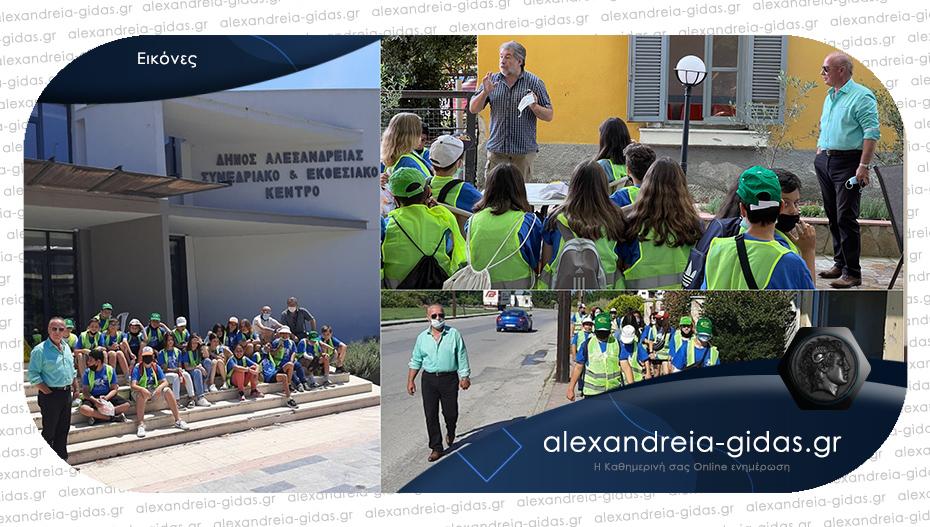 «Ιστορική διαδρομή» και φέτος για τους μαθητές του 7ου Δημοτικού Σχολείου Αλεξάνδρειας