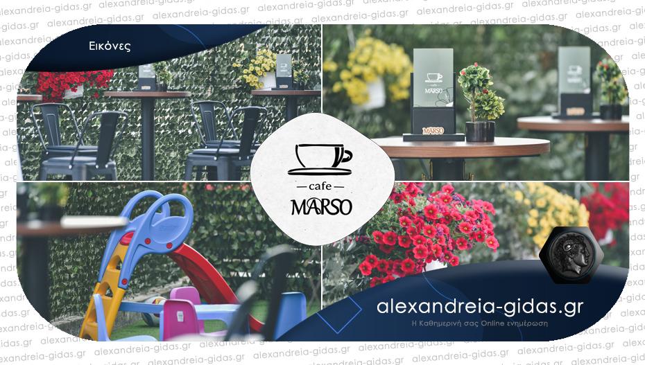Απολαύστε τον καφέ και το ποτό σας στον πανέμορφο εξωτερικό χώρο του MARSO στο Λιανοβέργι!