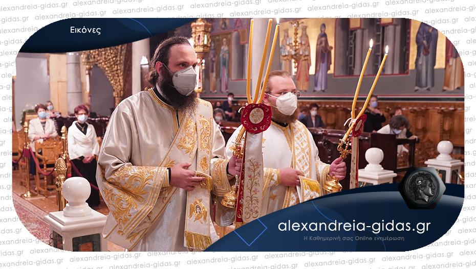 Αρχιερατική Αγρυπνία με την ευκαιρία της εορτής της Αποδόσεως του Πάσχα