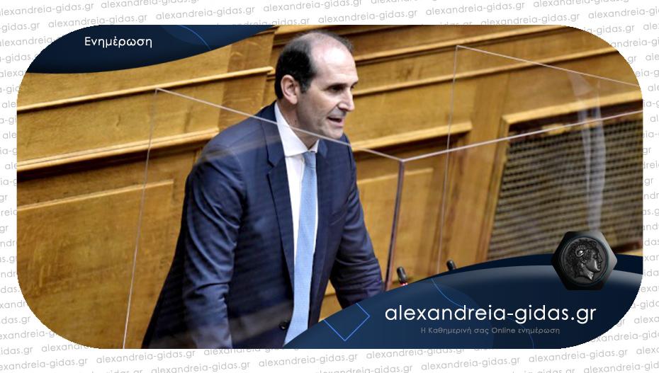 Απ. Βεσυρόπουλος στη Βουλή: «Ισχυρή και βιώσιμη ανάπτυξη από την κυβέρνηση του Κυριάκου Μητσοτάκη»