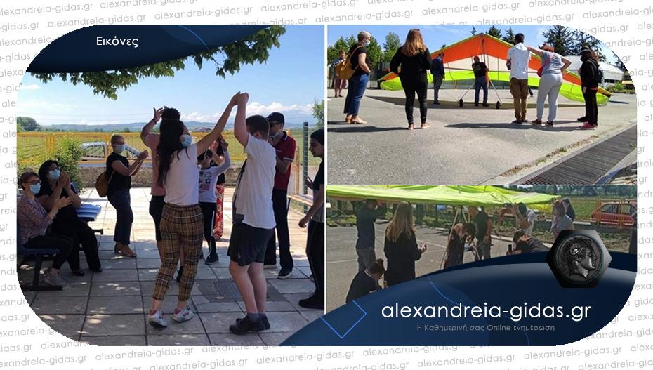 Λήξη σχολικής χρονιάς με επίδειξη χρήσης αερόπτερου στο ΕΕΕΕΚ Αλεξάνδρειας!