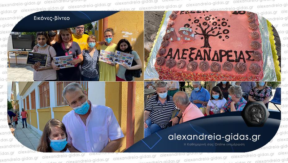 Συγκινητική εκδήλωση του ΕΕΕΕΚ Αλεξάνδρειας που έγινε 18 χρονών!