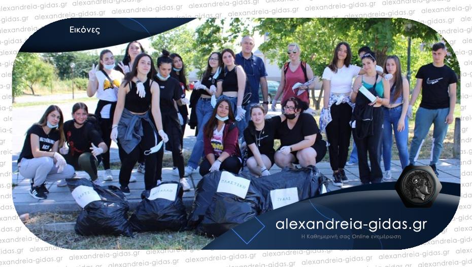 Δράσεις για το περιβάλλον από το ΕΠΑΛ Αλεξάνδρειας