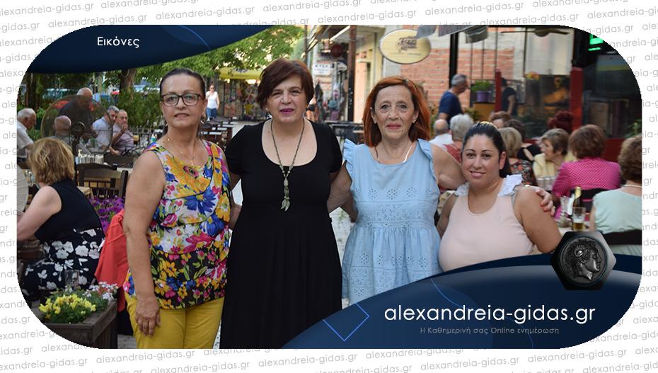 Καλοκαιρινή συνάντηση για την Φιλοπρόοδο – Φιλόπτωχο Γυναικών Αλεξάνδρειας
