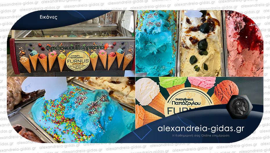 Φρέσκο χειροποίητο ιταλικό παγωτό καθημερινά στο FURNUS ΠΑΠΑΖΟΓΛΟΥ σε Αλεξάνδρεια και Αιγίνιο!