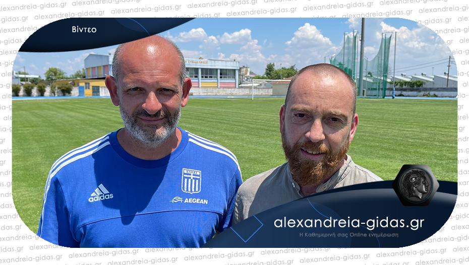«1ο Αλεξανδρινό meeting Στίβου»: Η ελίτ του αθλήματος στην Αλεξάνδρεια – μας μιλάνε Σταυρής και Πάντος