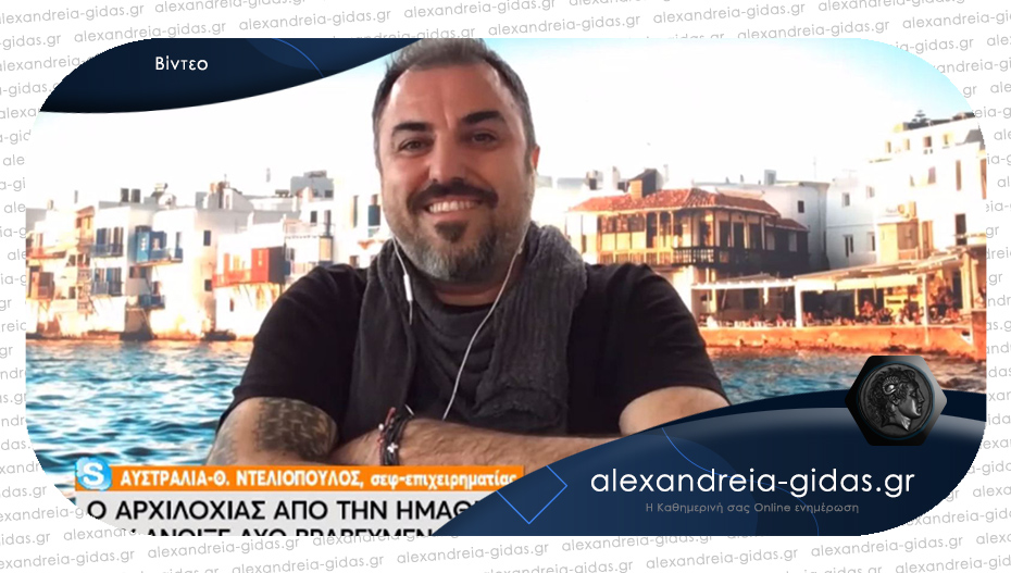 Ο Θωμάς Δελιόπουλος φιλοξενήθηκε στην εκπομπή της ΕΡΤ «Από τις 6» !