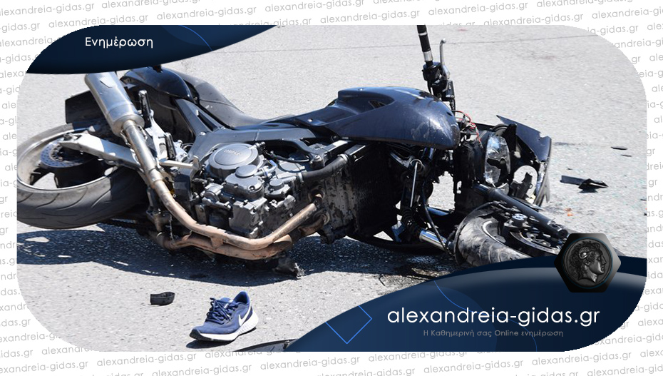 Υπέκυψε στα τραύματά του ο οδηγός της μηχανής του σημερινού τροχαίου στην Αλεξάνδρεια
