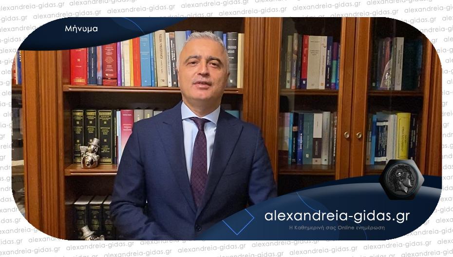 Μήνυμα Λ. Τσαβδαρίδη για την έναρξη των Πανελλαδικών Εξετάσεων 2021
